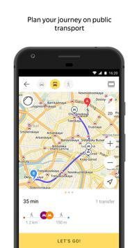 Яндекс.Карты скриншот 6