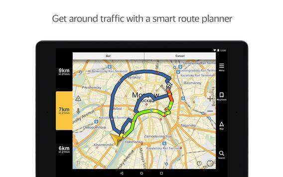 Яндекс.Навигатор скриншот 12