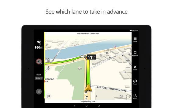 Яндекс.Навигатор скриншот 13