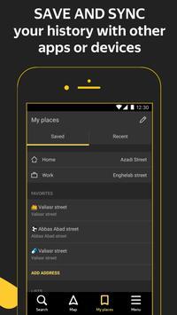 Яндекс.Навигатор скриншот 5