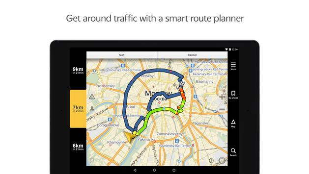 Яндекс.Навигатор скриншот 6