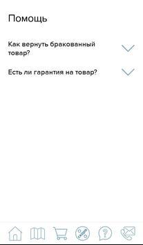 Zaryadka77.ru screenshot 3