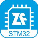 ZFlasher STM32 APK