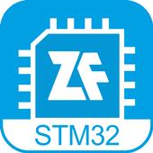 ZFlasher STM32 アイコン