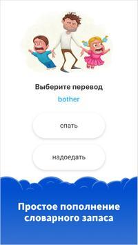Выучить английский языкс Simpler —проще простого постер