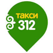 Служба заказа «Такси 312» Москва icon
