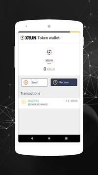 XRUN Wallet screenshot 1