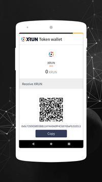 XRUN Wallet screenshot 2