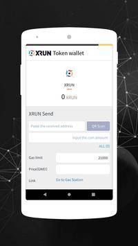 XRUN Wallet screenshot 3