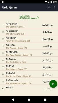 Urdu Quran screenshot 1