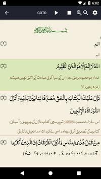 Urdu Quran screenshot 3