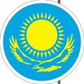Казахский разговорник