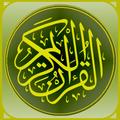 Хадисы Сахих Муслим