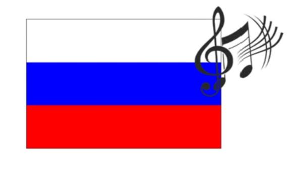 💂 Russian pop music free 🎵 poster