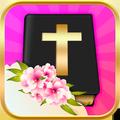 Women Bible Offline