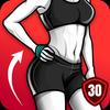Фитнес для женщин: женская тренировка иконка
