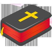 BIBLE (Multi Language) icon