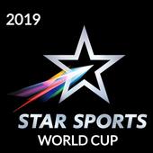 Star Sports Live Cricket TV 2019 icon