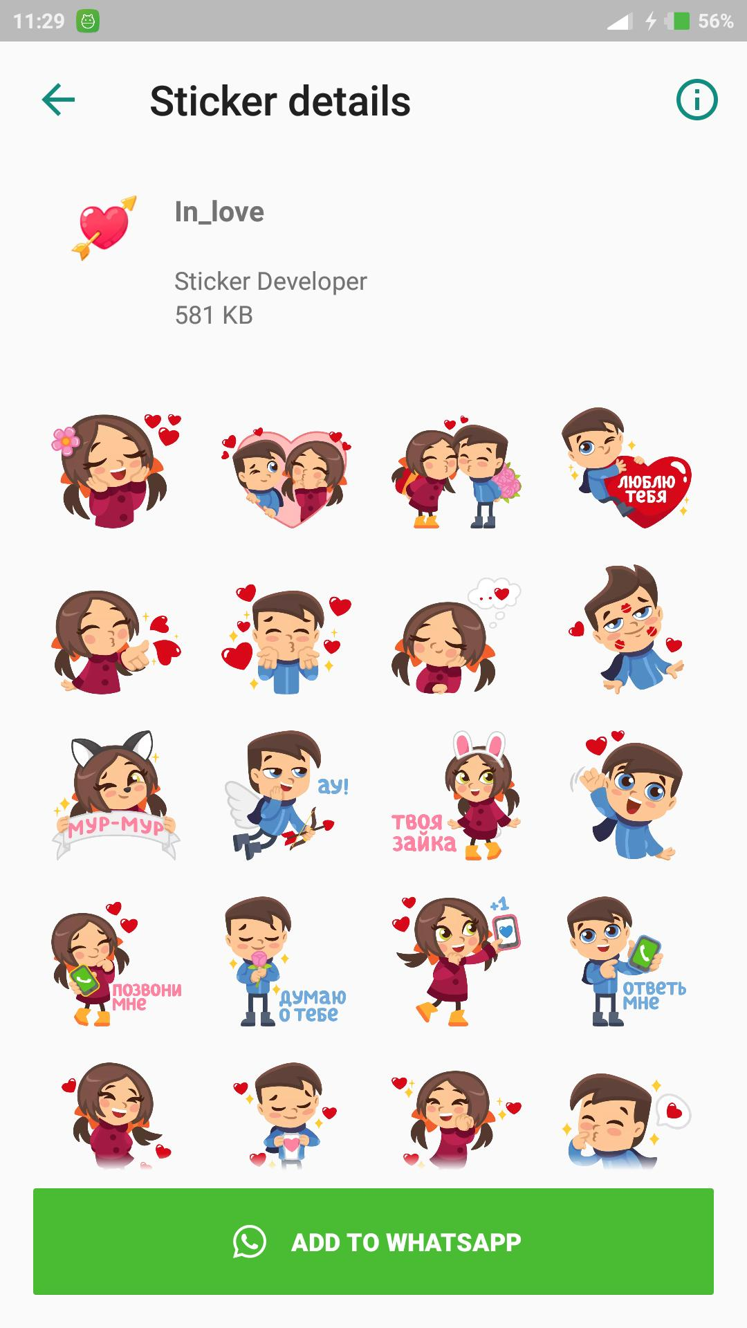 Love You Sticker For Whatsapp For Android Apk Download