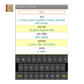 Bangla to English Dictionary for Android - APK Download