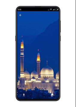 Wallpaper Muslim screenshot 6