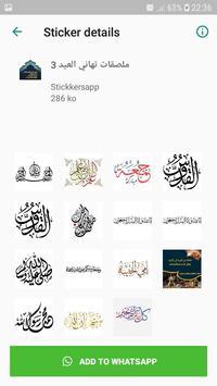 ملصقات جمعة مباركة للواتساب  2019 -WAStickerApps screenshot 4