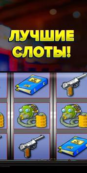 Resident Platinum Bar screenshot 1