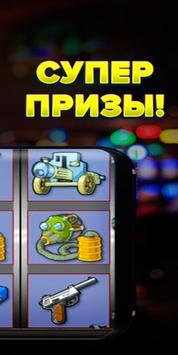 Resident Platinum Bar screenshot 2