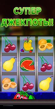 FRUIT Cafe screenshot 1