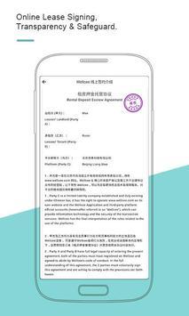 Wellcee-唯心所寓 screenshot 6