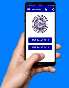 West Bengal Board Results 2019,Wb Board Result screenshot 1