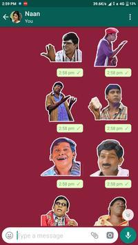 Sticker Kadai poster