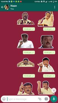 5 Schermata Sticker Kadai