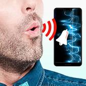 Find My Phone Whistle - सीटी मेरा फोन खोजने के लिए आइकन