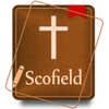 Scofield Reference Bible Notes ikona