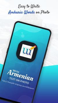 Write Armenian Text on photo poster