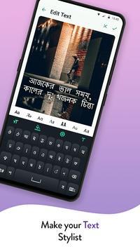 Write Bangla Text on photo screenshot 3