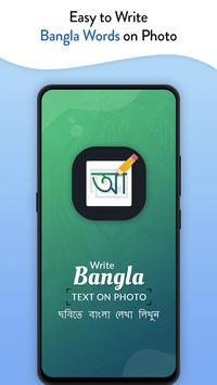 Write Bangla Text on photo poster