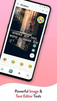 Write Bangla Text on photo screenshot 1