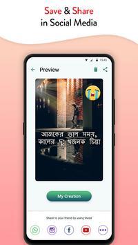 Write Bangla Text on photo screenshot 4