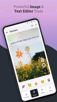 Write Hebrew Text on photo screenshot 1