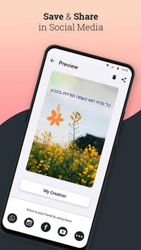 Write Hebrew Text on photo screenshot 4
