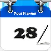 日曆、假期、農曆、年曆、節日、紀念日、倒數日、備忘錄、提醒、桌面日曆小工具 YourPlanner أيقونة