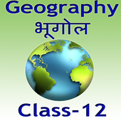 Geography Class 12 icon