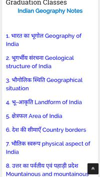 Geography Class 12 screenshot 1