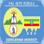 Debre Berhan University icon