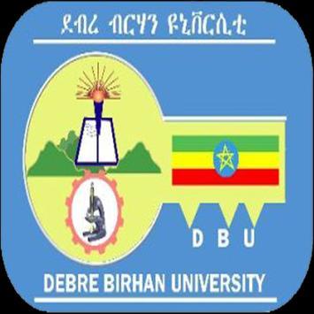 Debre Berhan University poster