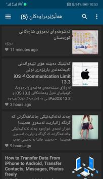 Home4T screenshot 2