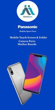 Maxbhi - Mobile & Laptop Spare Parts screenshot 2