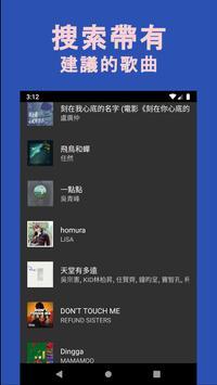 離線音樂|音樂下載|聽MP3音樂|音樂播放器 截圖 5